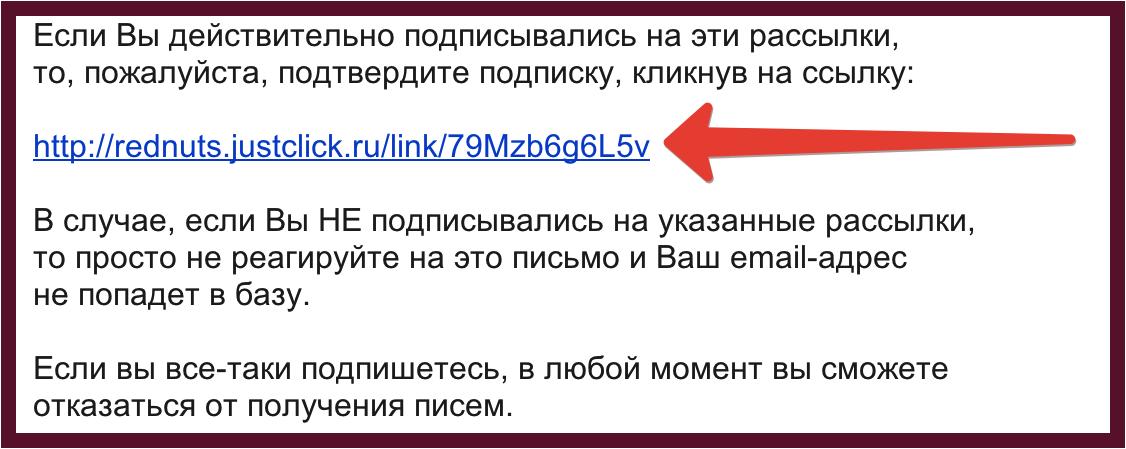 click_screen1