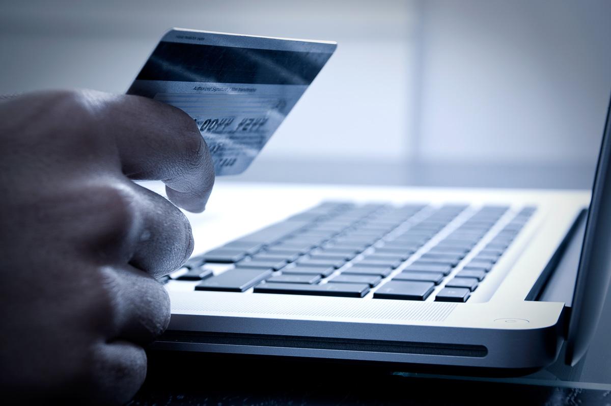 Продажа физлицу через интернет